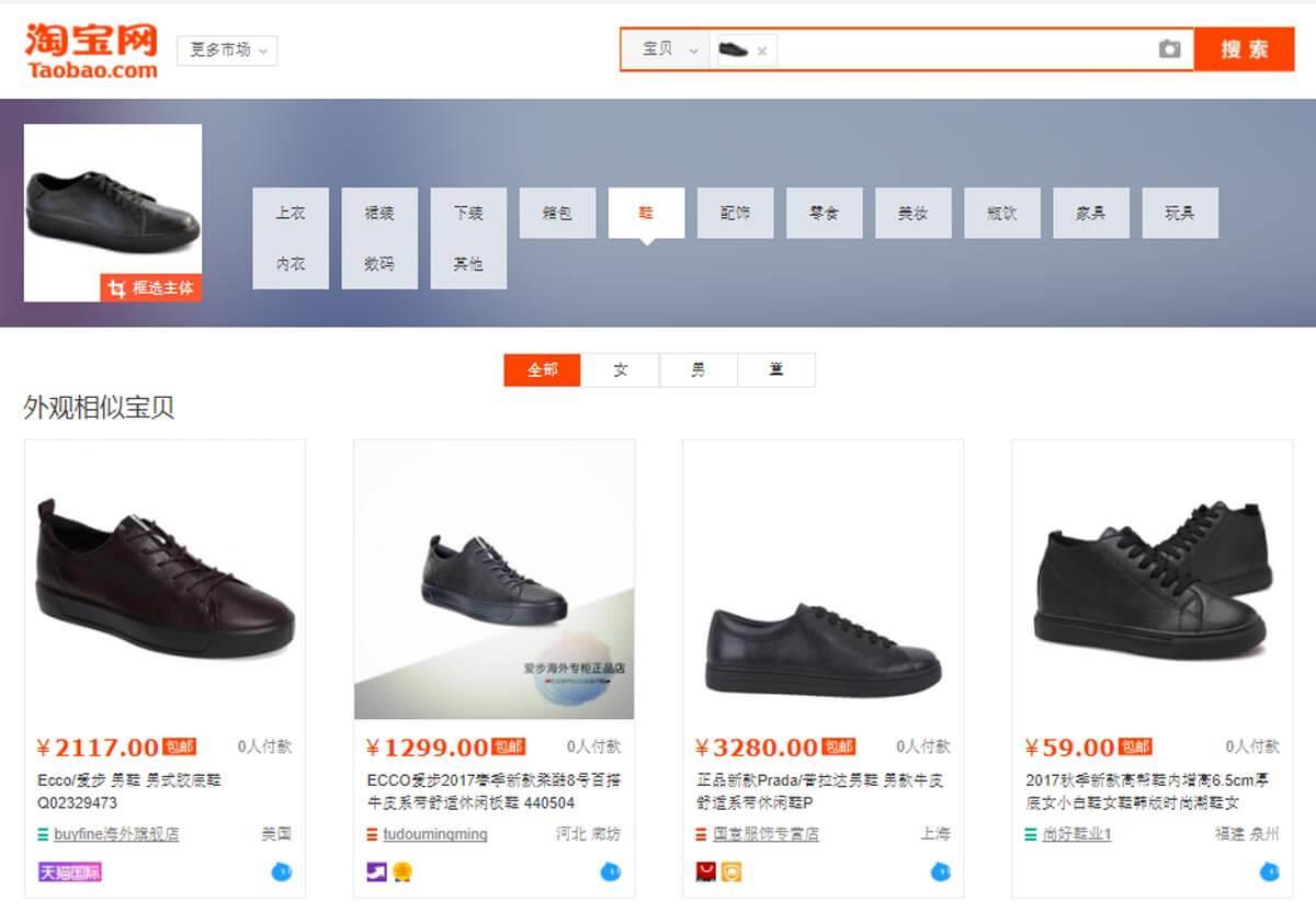 kết quả tìm kiếm bằng hìinh ảnh trên taobao
